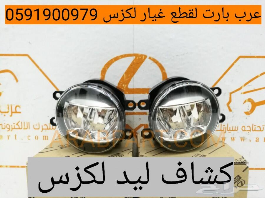 قزازات شمعة اصلي وكالة جديد لكزس ES 2013-2015