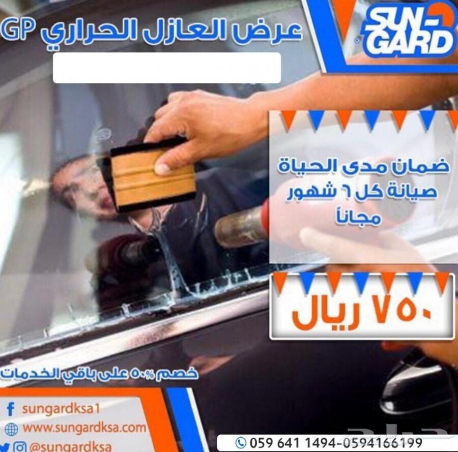 ( تم البيع )شفروليه ماليبو سعودي موديل 2020