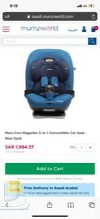 عربية أطفال وكرسي سيارة