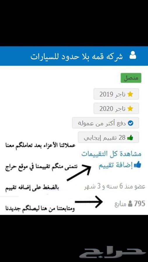 لكزس ES250_2021 _AA سعودي 2021 قسط وكاش