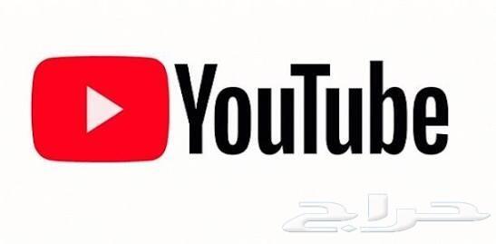 إعلان على اليوتيوب