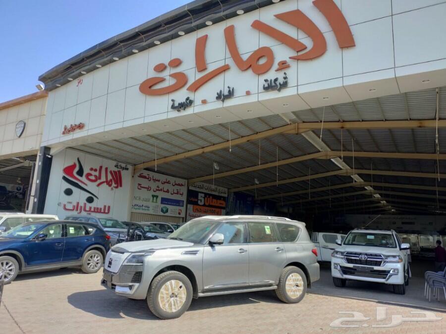 باترول بلاتينيوم 2021 سعودي افضل عروض البنوك