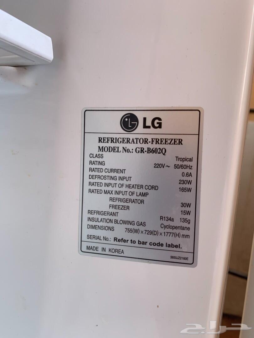ثلاجة LG  21 قدم