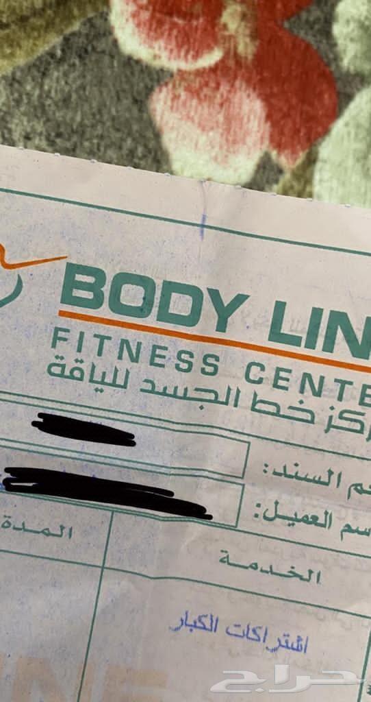 اشتراك نادي خط الجسد النسائي