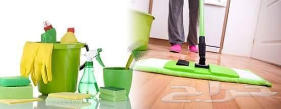 شركة تنظيف منازل غسيل مجالس غسيل خزانات شقق ف