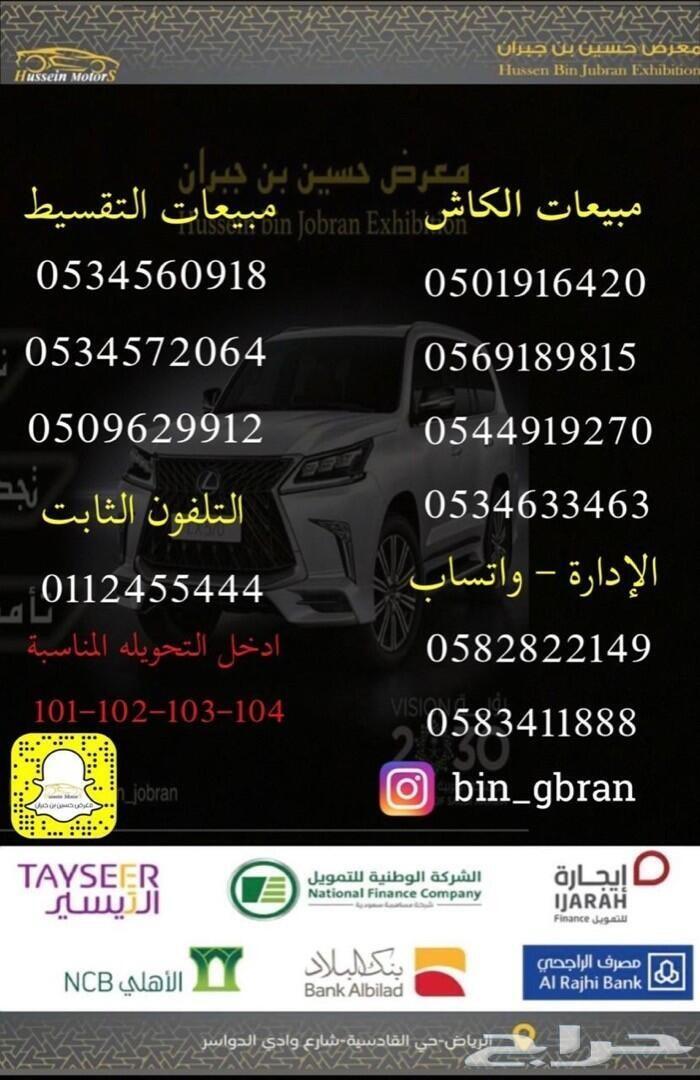 نيسان باترول فتك 2019 ب 114900 GL4X4 سعودي