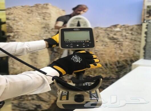 جهاز كشف الذهب الخام المتطور جي ام تي 9000