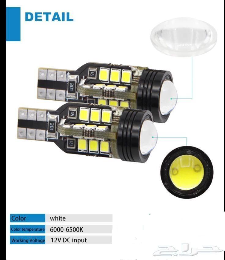 لمبات ريوس LED للكزس