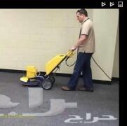 شركة تنظيف خزانات مع التعقيم غسيل شقق فلل فرش