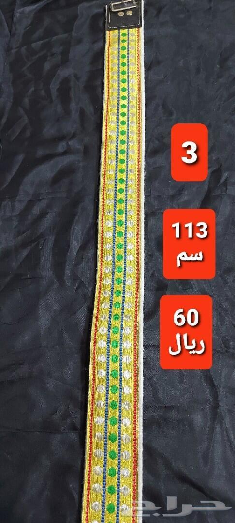 (276)(تم البيع)تراث سبت ومحازم جلد باسعارخاصة