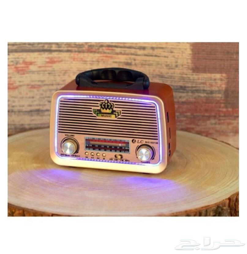 راديو الطيبين DLC