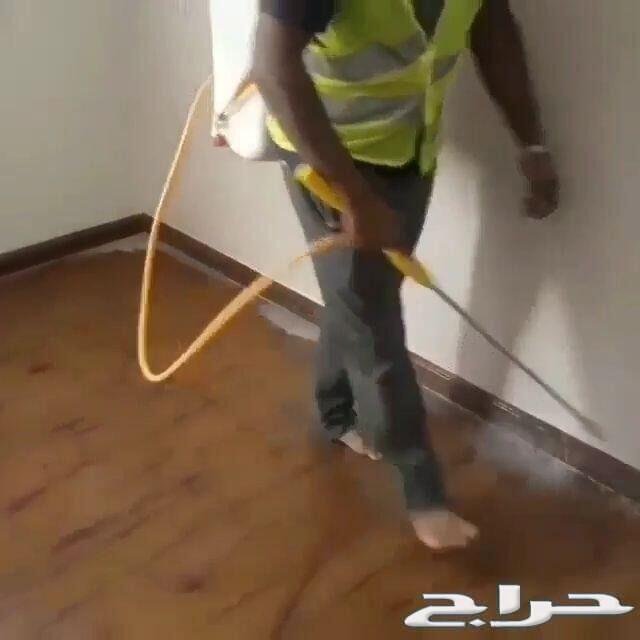 شركة تنظيف غسيل مجالس شقق خزانات فلل خيم مبيد
