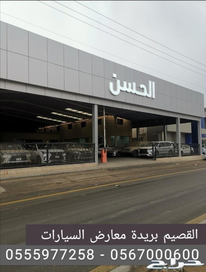 شاص دفلك ونش (ديزل) سعودي 2019 (الحسن)