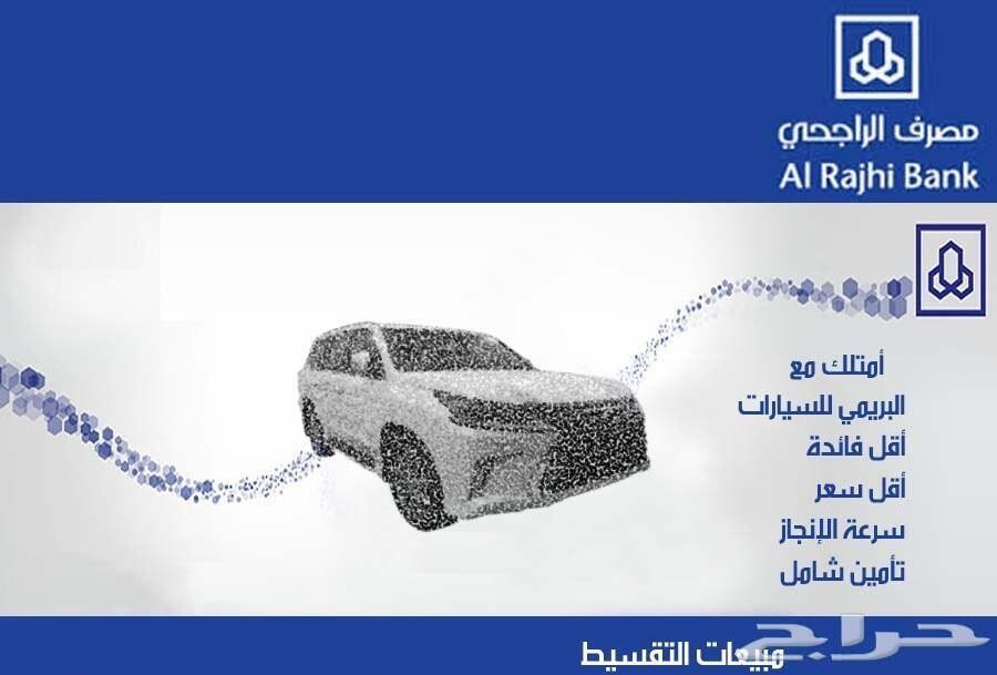 عرض خاص لكزس ES 350 CA بريمي موديل 2021
