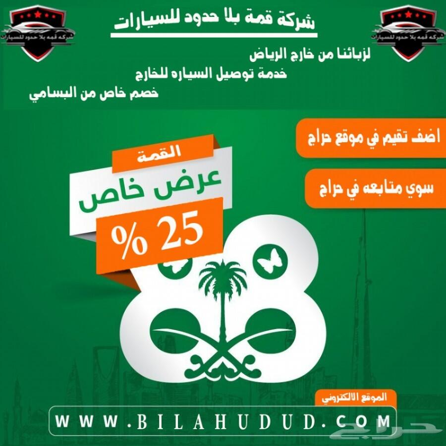 لكزس ES250_2021 _AA سعودي 2021