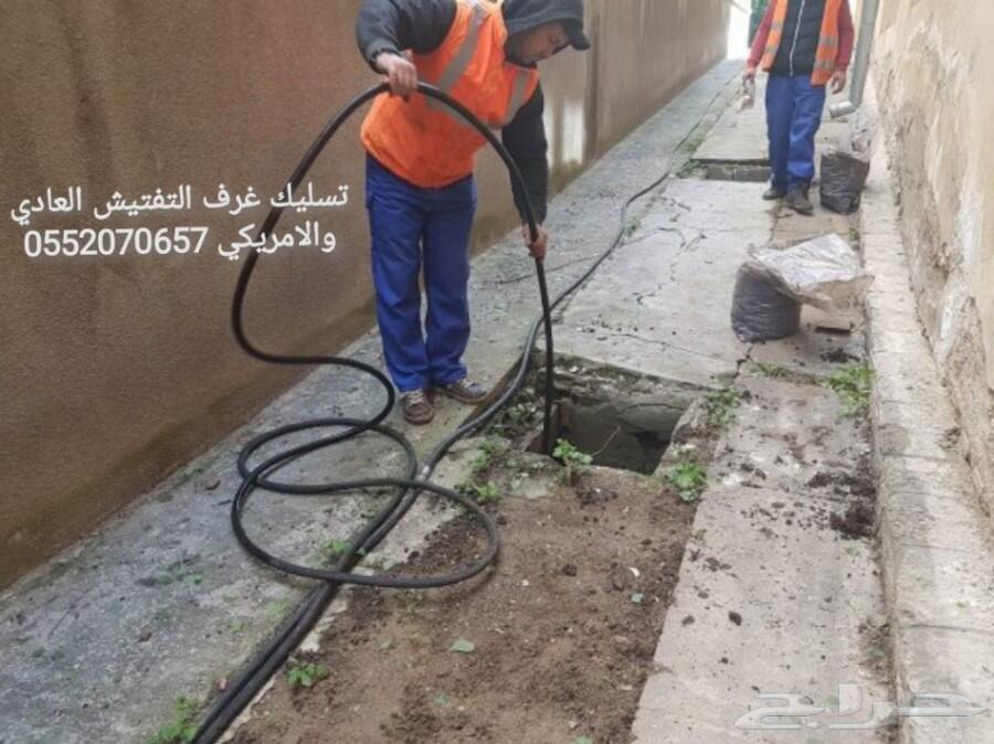 شركة كشف تسربات المياه وعزل أسطح وخزانات