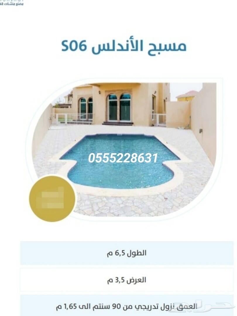 https://mimg1cdn.haraj.com.sa/userfiles30/2021-02-21/810x1080-1_-60322db35807e.jpg