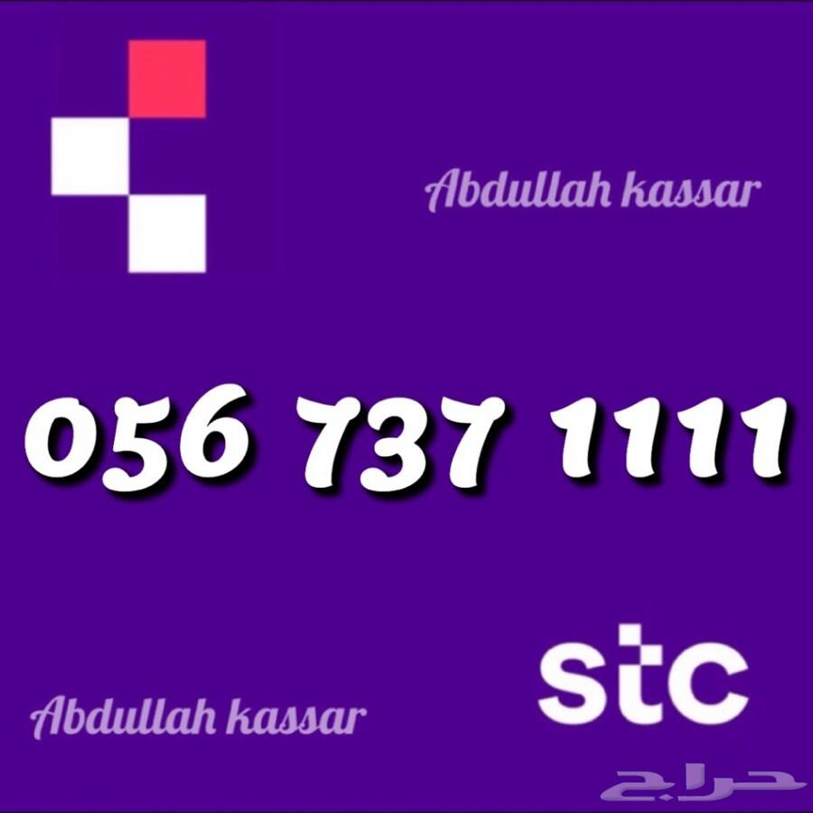 ارقام سوا مميزه للبيع STC