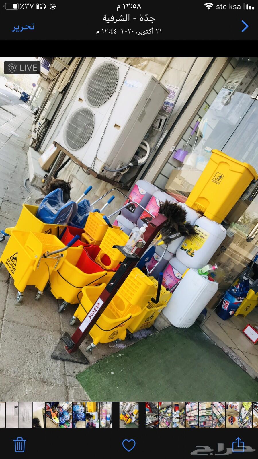 مركز الفيصل للمنظفات والبلاستك وادوات التعقيم