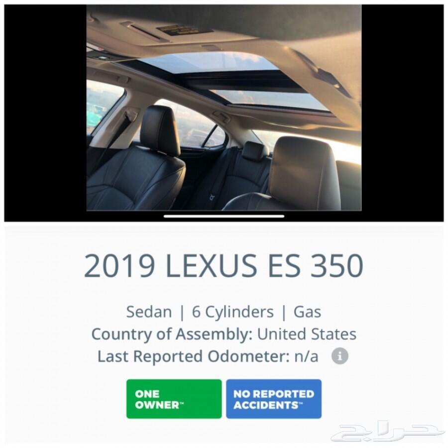 2019 Lexus Es350 DD (مباع)