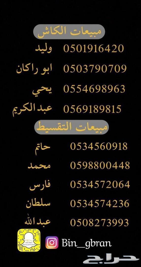 فورد اكسبديشن 2020 ب 157900 XLT دبل سعودي