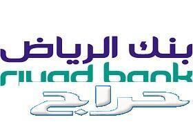 كامري GLE 2020 سعودي  جده