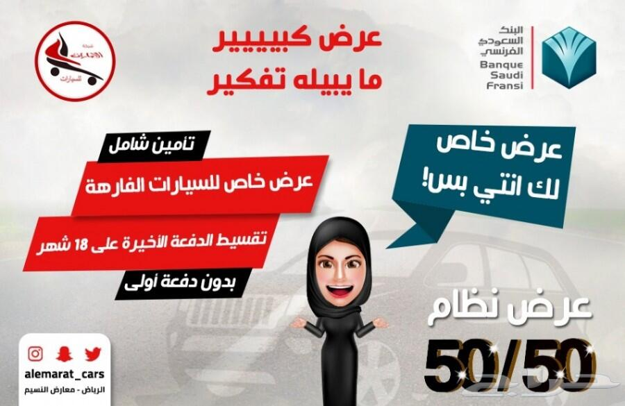 تويوتا كامري هايبرد GLE فتحة 2020 سعودي